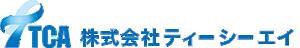 株式会社ティーシーエイ ヒトコムグループ事業が誇る トータル観光人材ソリューション